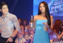 San Mig Light -- Party All Night